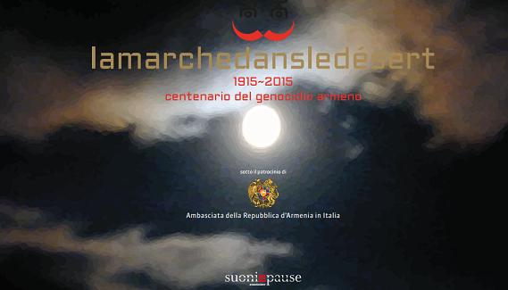 """Il 25 settembre scade la call for entries per la grande mostra """"La marche dans le dèsert"""""""