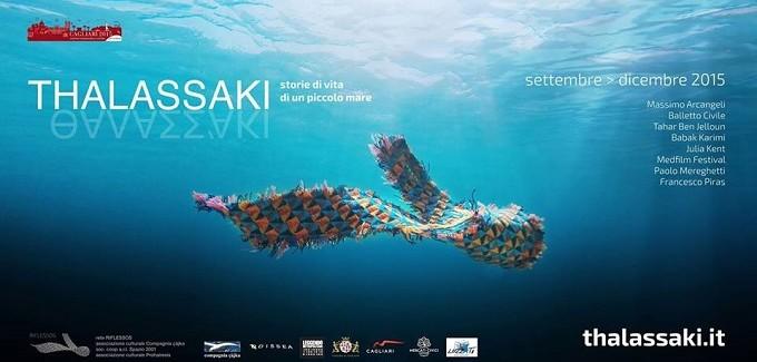Thalassaki, festival delle creatività del Mediterraneo