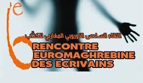 Quatrième rencontre euromaghrébine d'écrivains – du 4 au 6 mai au Palais Ennejma Ezzahra