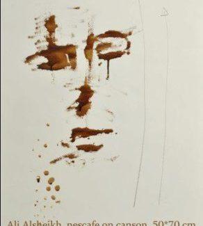 Caffe Moot. La guerra nelle opere del giovane artista siriano Ali Al Sheikh