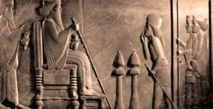 Persepolis theasury