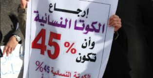 Bengasi - manifestazione per chiedere una quota femminile in Parlamento