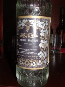 Bottiglia di Arak Rayan