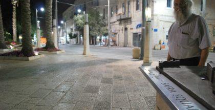 Gerusalemme ovest parte ebrea, piazza Safra