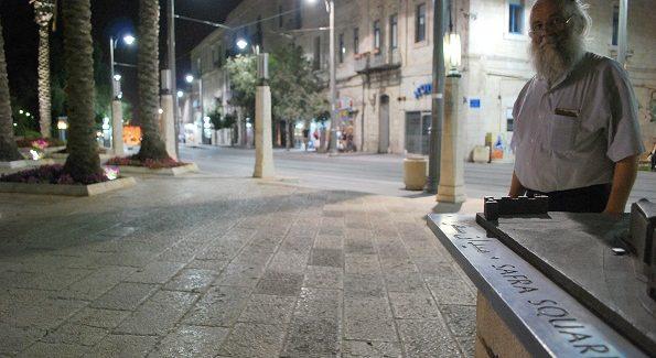 Ospitalità obbligata: l'occupazione israeliana