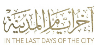 In the last days