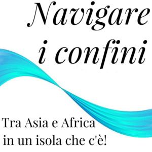 Il logo di Navigare i confini