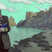 "La Mostra dedicata a ""MigueI en Cervantes"" aperta fino al 23 dicembre"