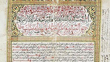 Contratto di matrimonio tunisino