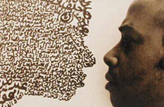 Dialogo, Fathi Hassan