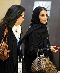 Velo e lingerie la sensualit al femminile nell 39 islam - Perche le donne musulmane portano il velo ...