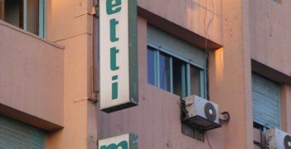 Olivetti Maroc