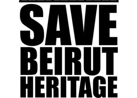 Beirut, la memoria cancellata