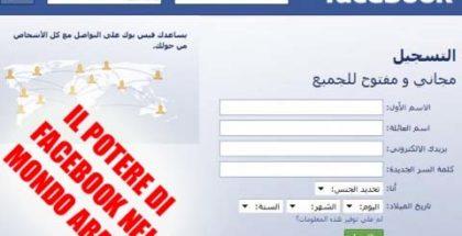 Arab facebook