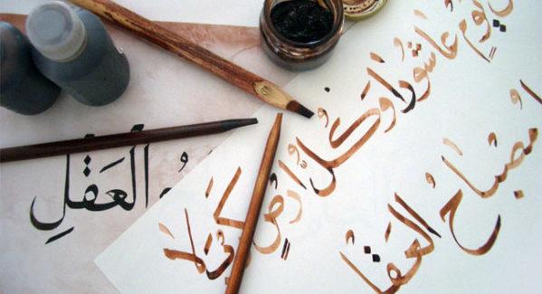 L'arte della calligrafia perno comunicativo della diffusione di una civiltà