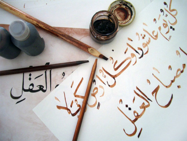 Arte calligrafica
