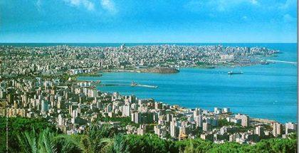 Beirut cartolina