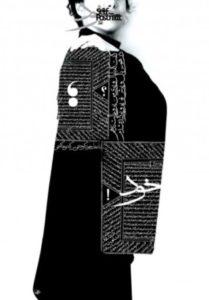 Immagini invisibili di Shady Rezaie