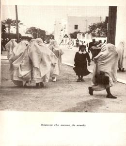 Le invisibili personalità valorose: l'esempio della libica Hamidah al-'Anizi