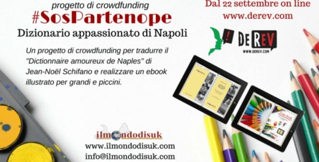 Dizionario appassionato di Napoli: un ebook per conoscere e viaggiare