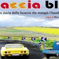 """Settimana della Cucina Italiana nel Mondo, all'IIC di Tunisi """"Focaccia Blues"""""""