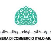 Cooperazione, firmato a Cagliari un protocollo di intesa tra la Camera Italo Araba e l'Università di Tunisi