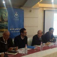 La COPEAM in Algeria per la formazione in giornalismo su  « Media in favore delle donne imprenditrici »