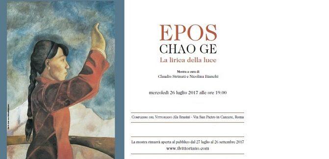 """""""EPOS. CHAO GE. La lirica della luce"""", al Vittoriano di Roma la mostra del Maestro cinese Chao Ge"""