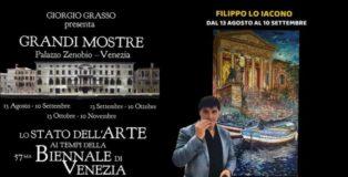 Filippo Lo Iacono