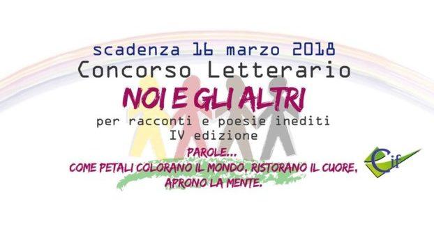 """Quarta edizione del concorso letterario """"Noi e gli altri"""", organizzato dal CIF di Sestu"""