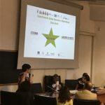 """Sassari: progetto """"Reciprocamente"""", modello nazionale di inclusione lavorativa di soggetti con disabilità"""