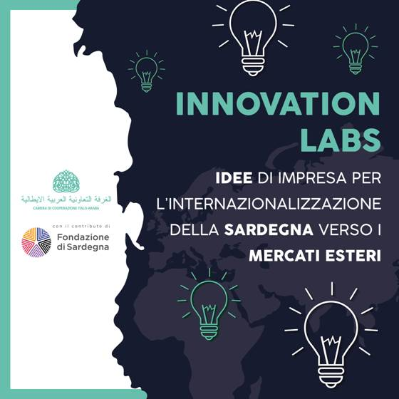 innovation labs sardegna verso i mercati esteri
