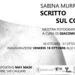 """Arte contemporanea: """"SCRITTO SUL CORPO"""", mostra fotografica di Sabina Murru"""
