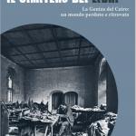 """Libri: Officina Libraria presenta """"Il cimitero dei libri. La Geniza del Cairo: un mondo perduto e ritrovato"""""""