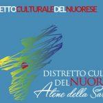 Il Distretto e la Cultura: insieme per il territorio